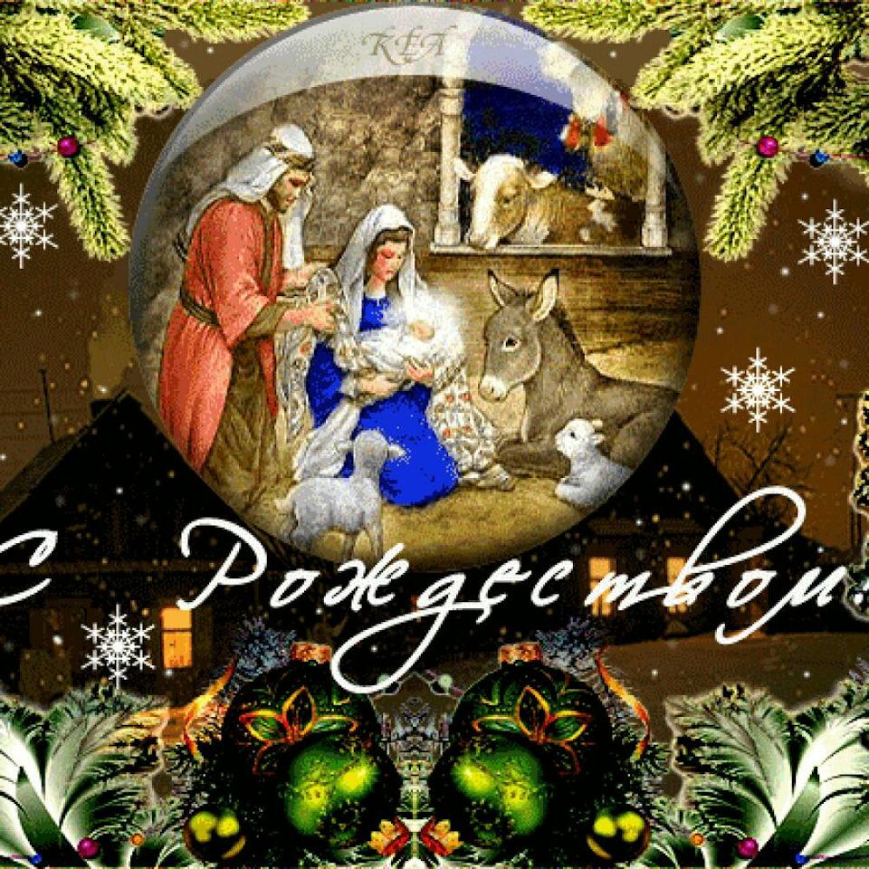 Рождество поздравить картинки