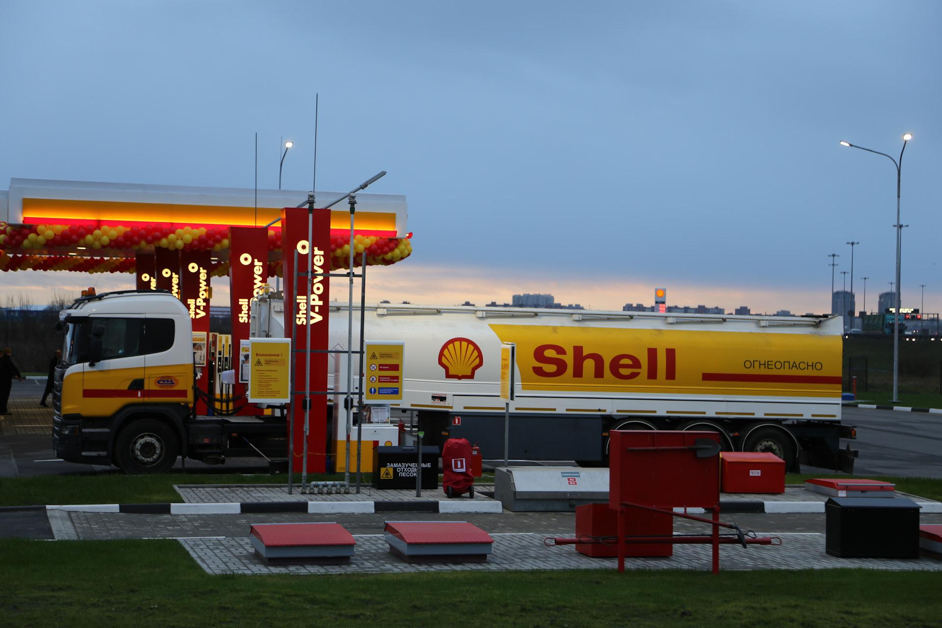 Компания шелл нефть официальный сайт создание сайтов в программе