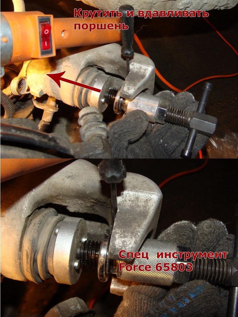 Замена тормозной жидкости на опель зафира б своими руками