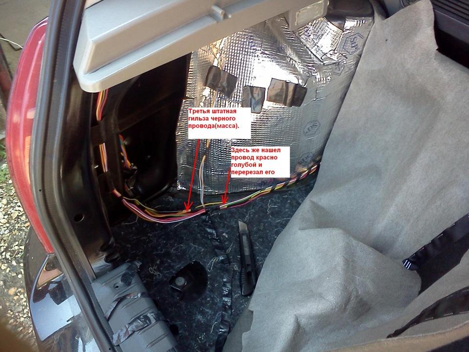 Автоматическая открывание дверь багажника ваз