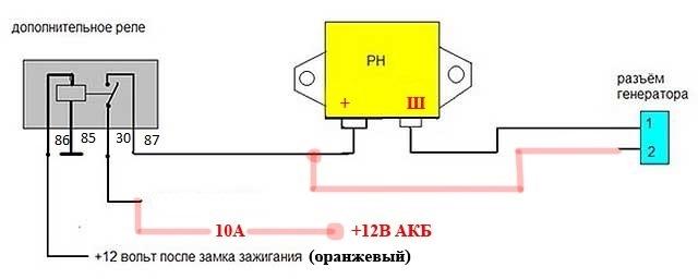 Реле зарядки 131.3702 схема