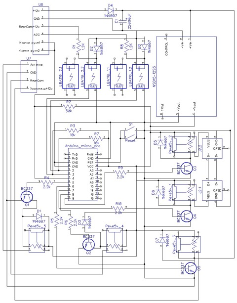 Схема контроллера питания