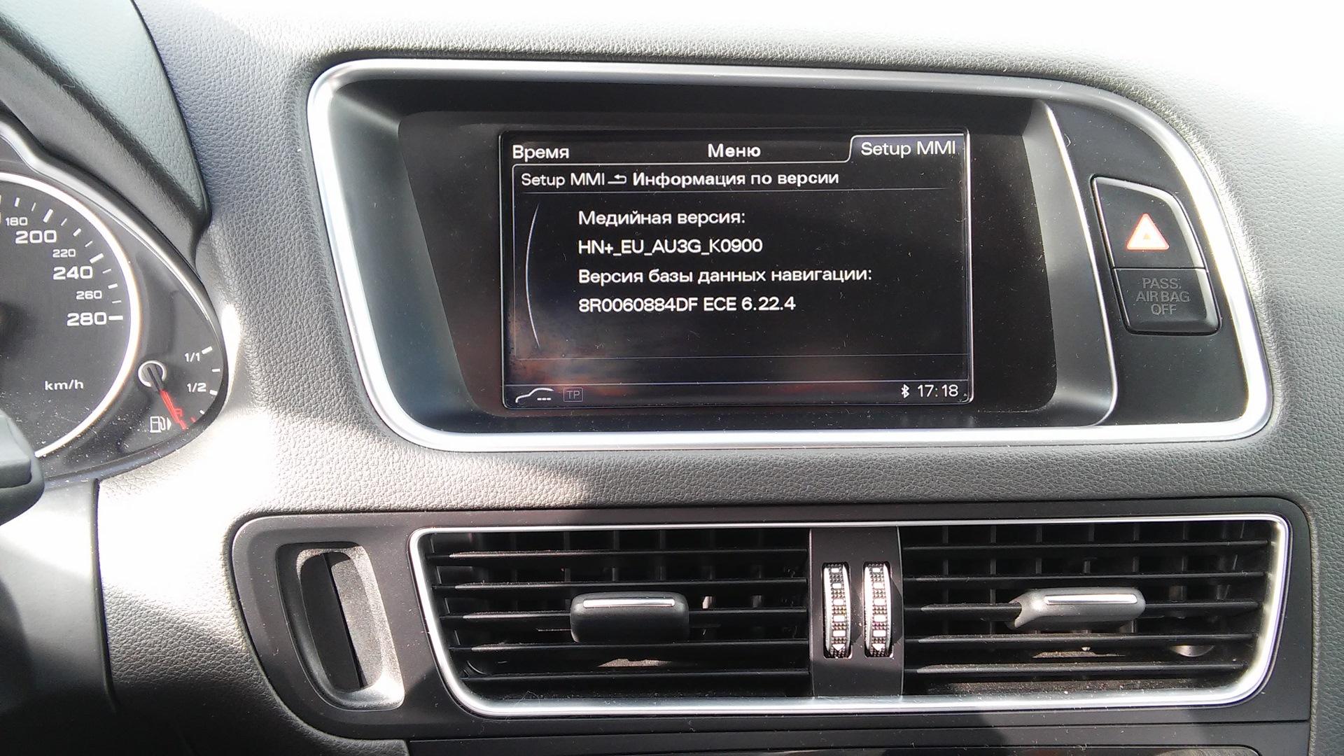 Обновили MMI 3G+ на Audi Q5 — DRIVE2