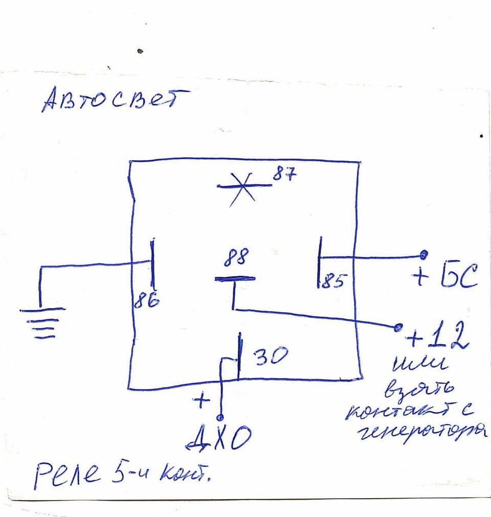 5-ти контактное реле на фары(схема подключения)