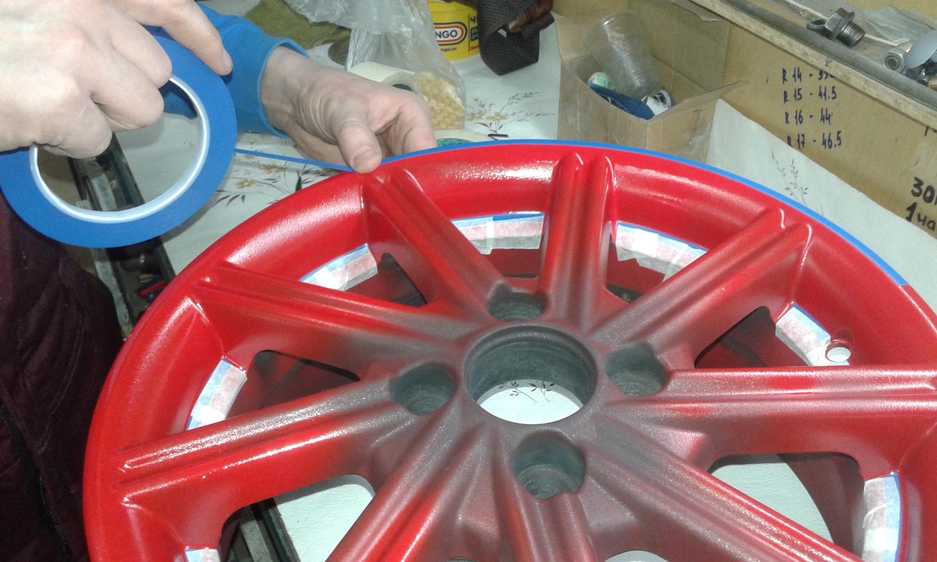 Как покрасить диски в два цвета своими руками 28