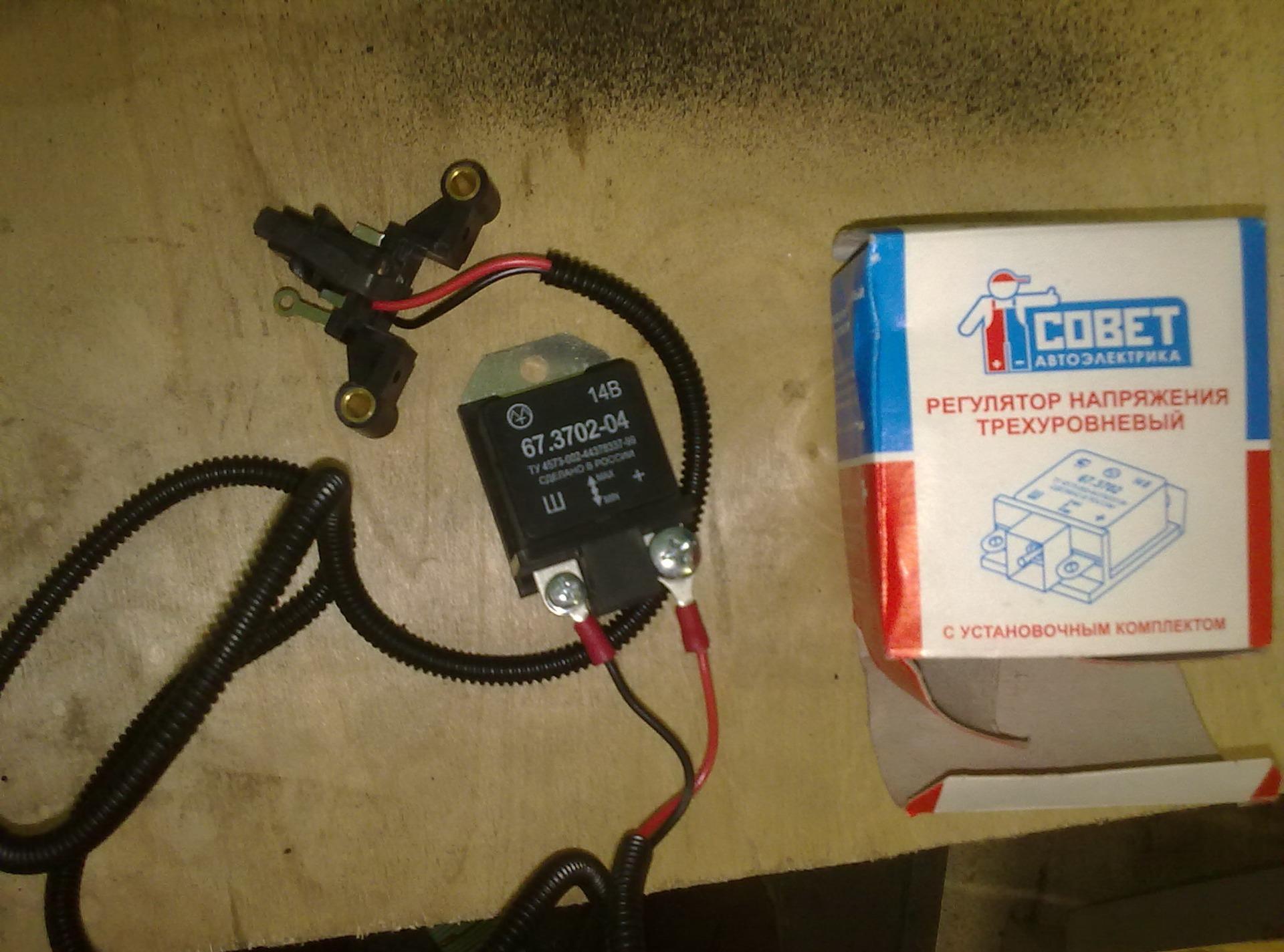 Фото №23 - 3 уровневый регулятор напряжения ВАЗ 2110