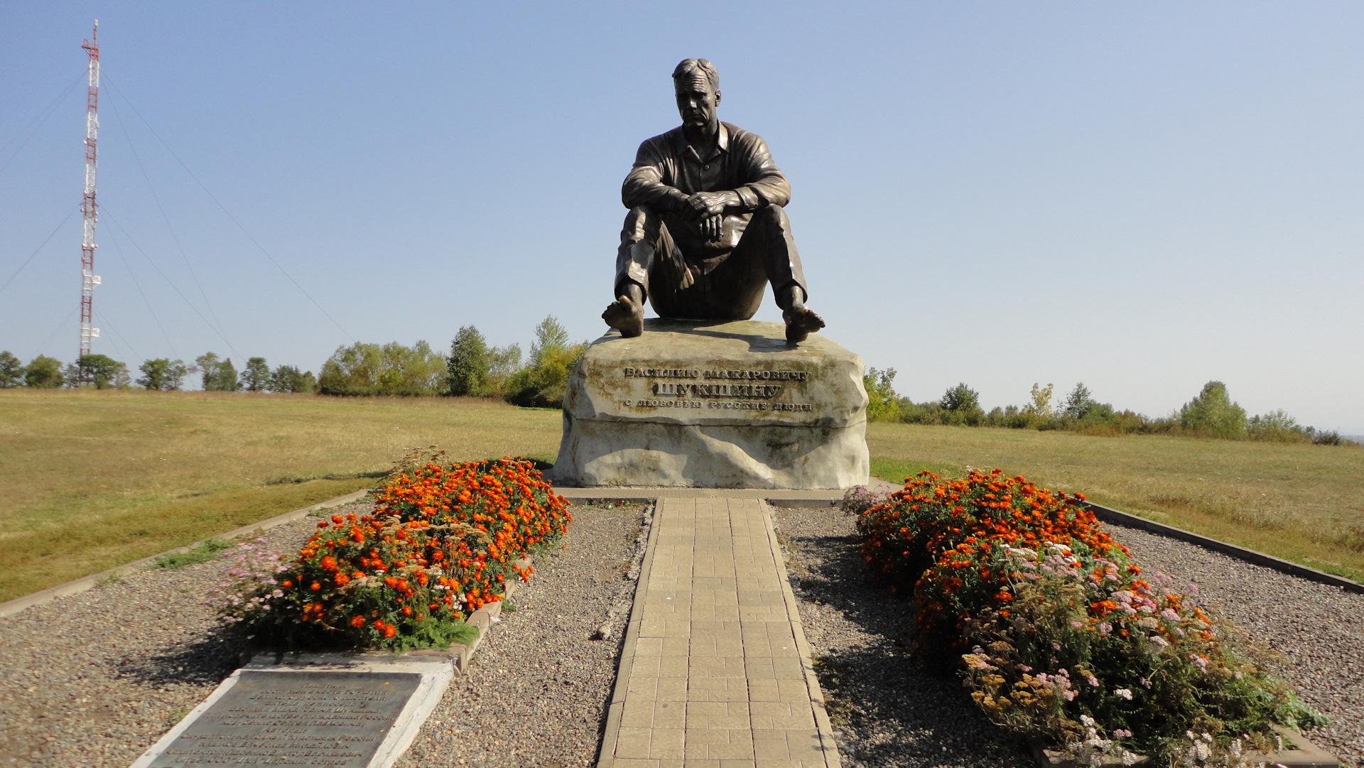 фотографии картинки памятники шукшину узнали какая