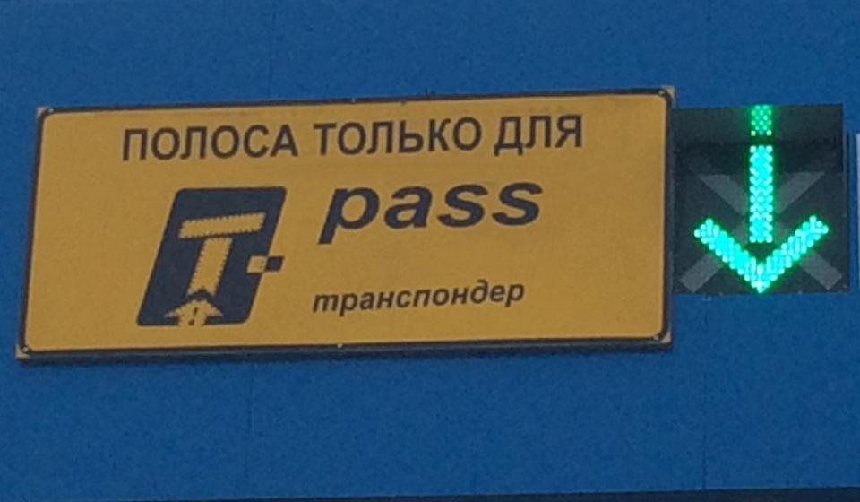 транспондер м4 фото