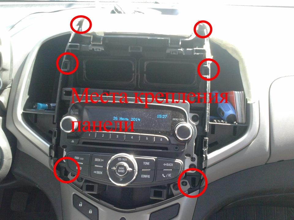 Инструкция к магнитоле авео седан