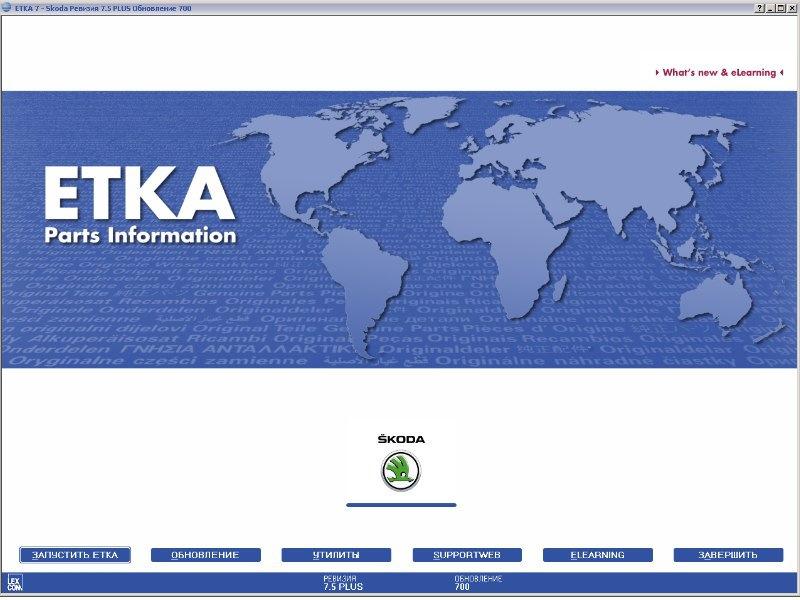 etka vw free