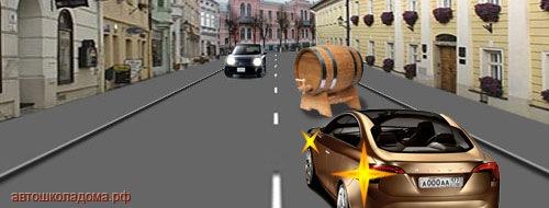 Что считается остановкой транспортного средства