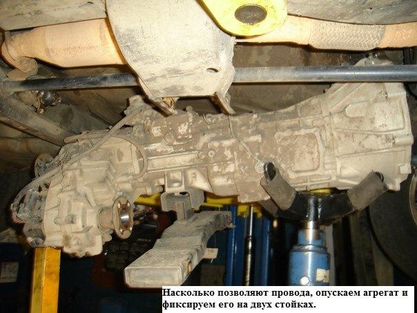 Замена сцепления ховер н3 фото