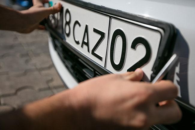 как проверить авто по вин в казахстане банк авангард оформить карту онлайн