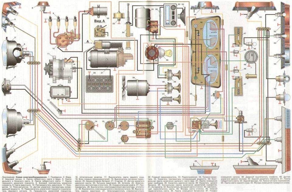 схема москвича 2140