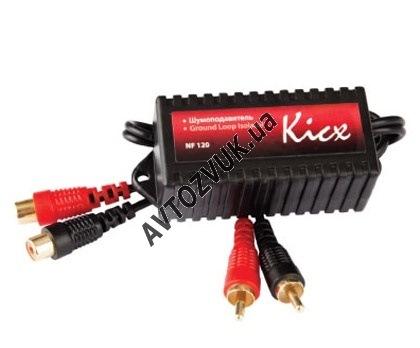 Шумоподавитель Kicx NF120 При