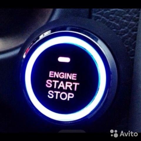 Кнопка стоп-старт