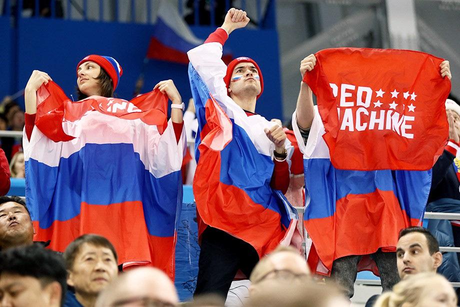 Хоккей Россия - Германия 25.02.2018: онлайн трансляция ...