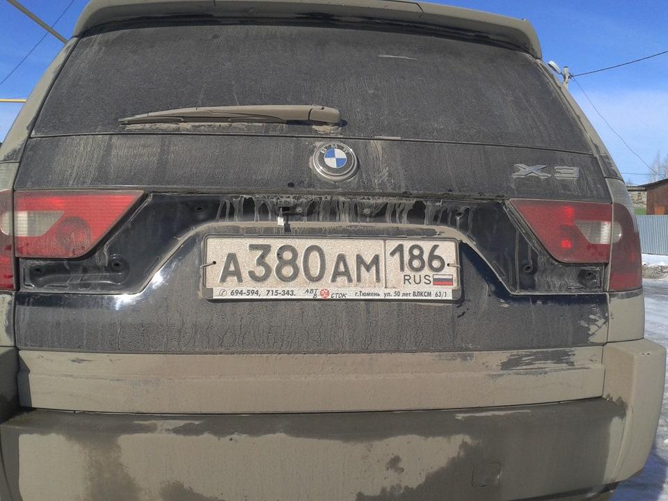 Ремонт двери e83 Регулировка раздатки и узла переключения передач джетта