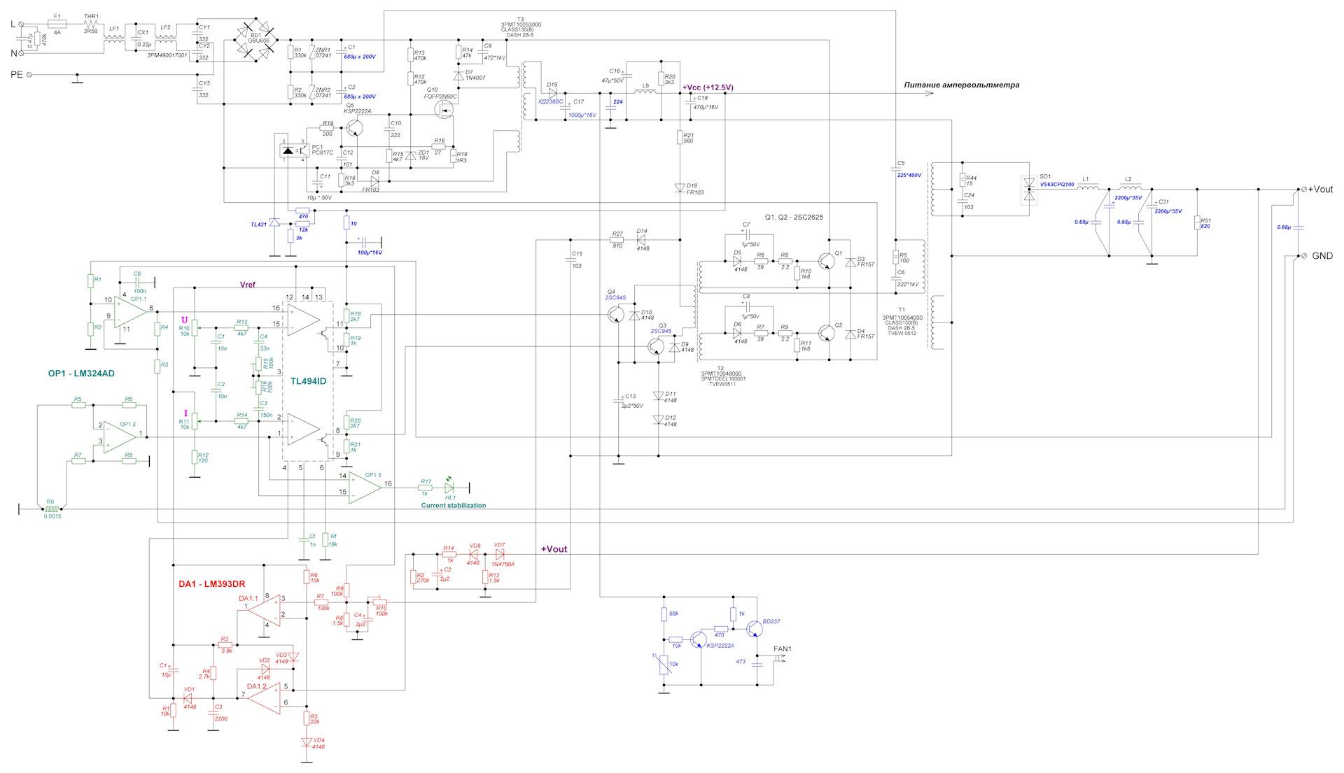 Схема лабораторного блока питания из компьютерного блока питания