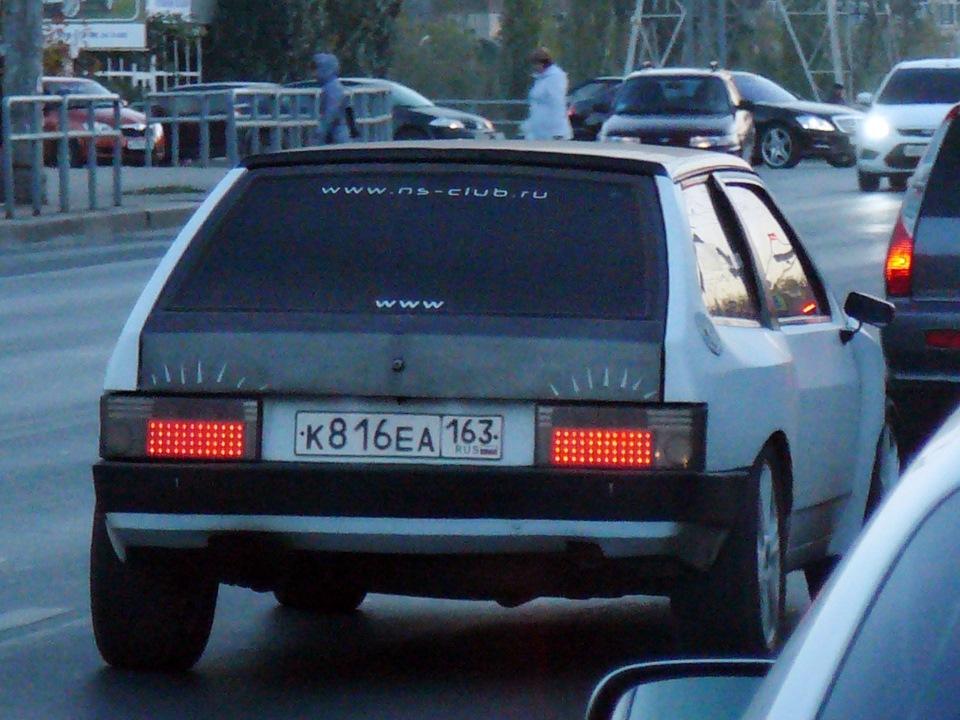 онлайн проверка штрафов гибдд татарстан