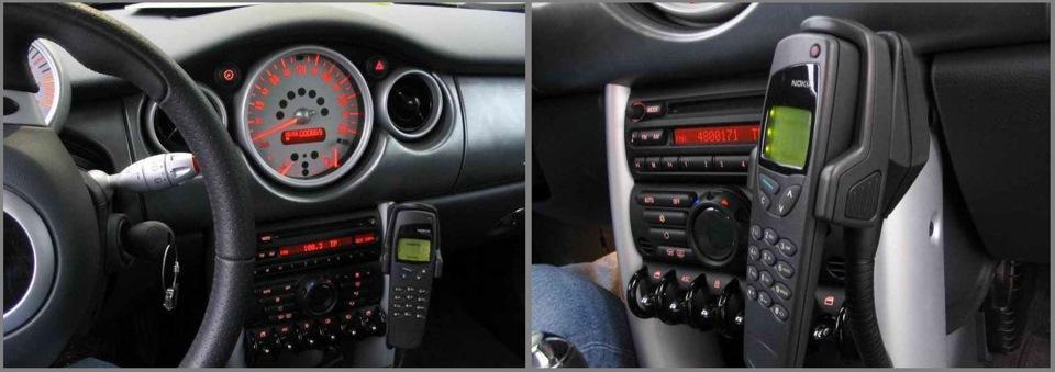 Nokia 6090 в Mini