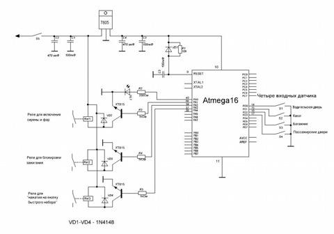 электрическая схема фольксваген поло