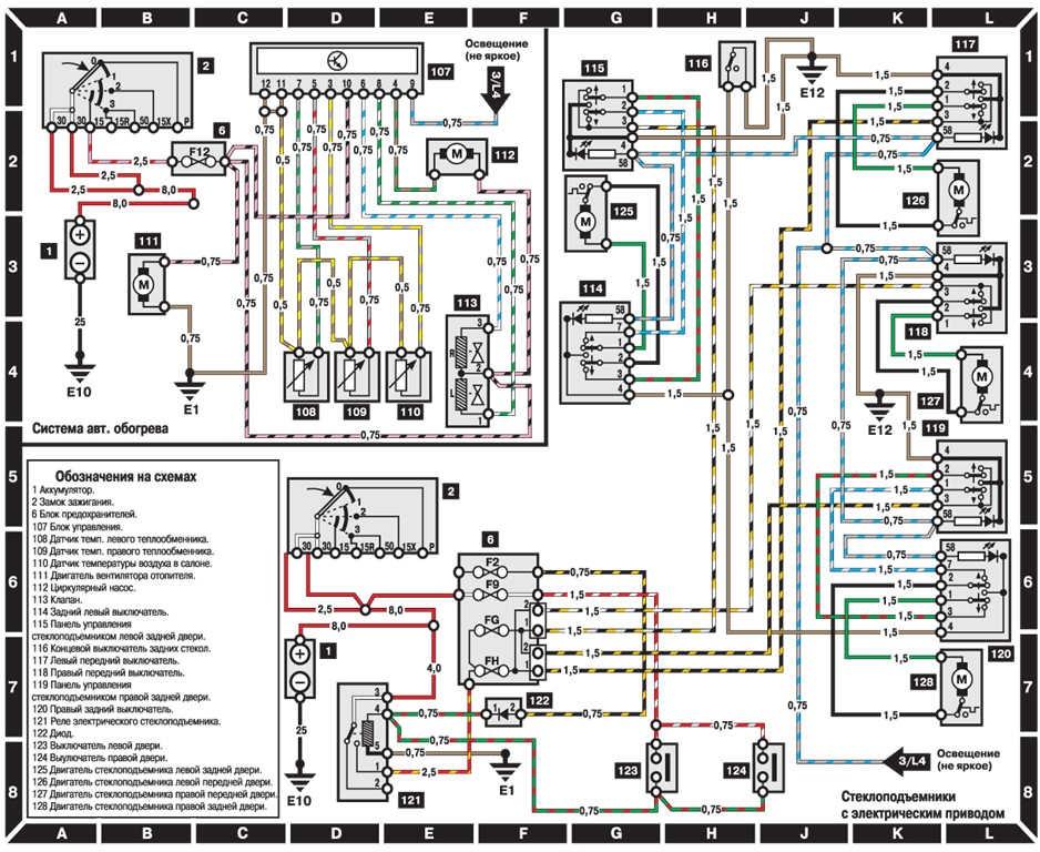 Схема проводки на мерседес фото 536