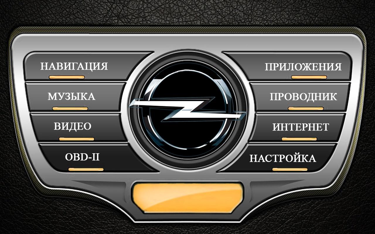 Carpc на android
