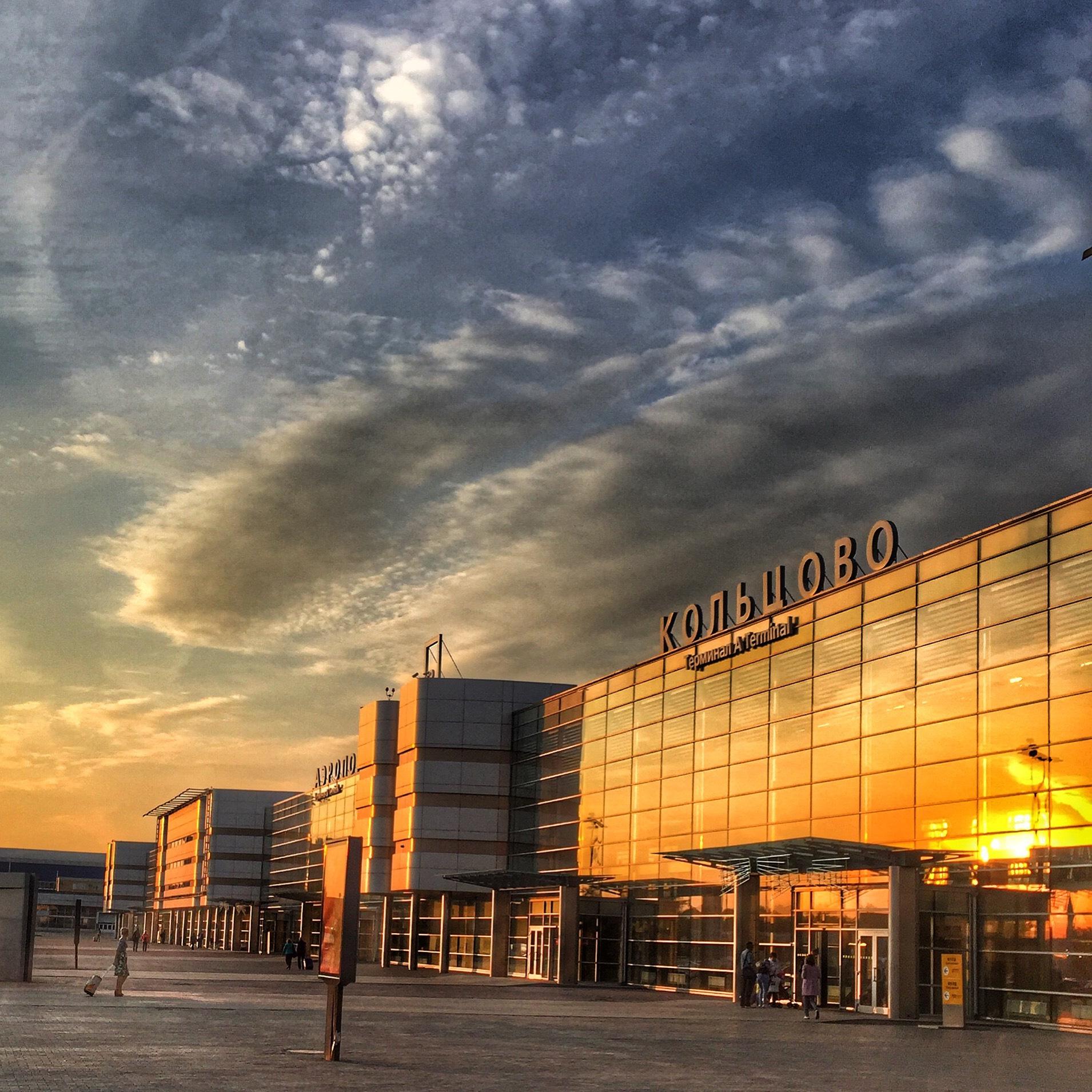 Аэропорт кольцово в картинках