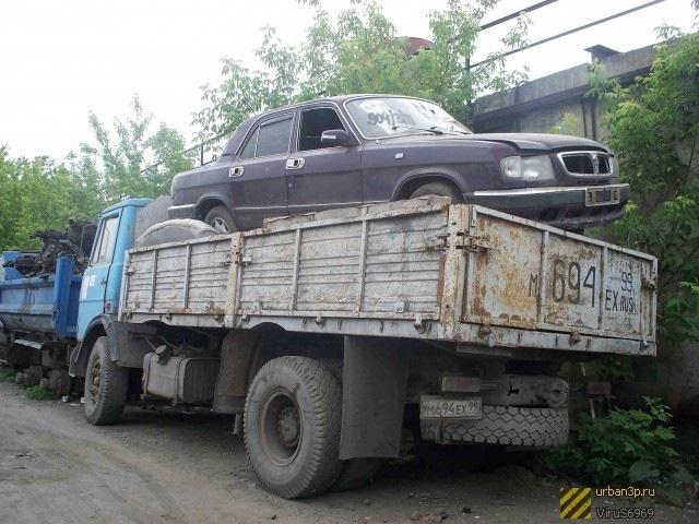 фото свалка автомобилей в москве