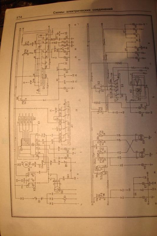 Схема: Электросхема на
