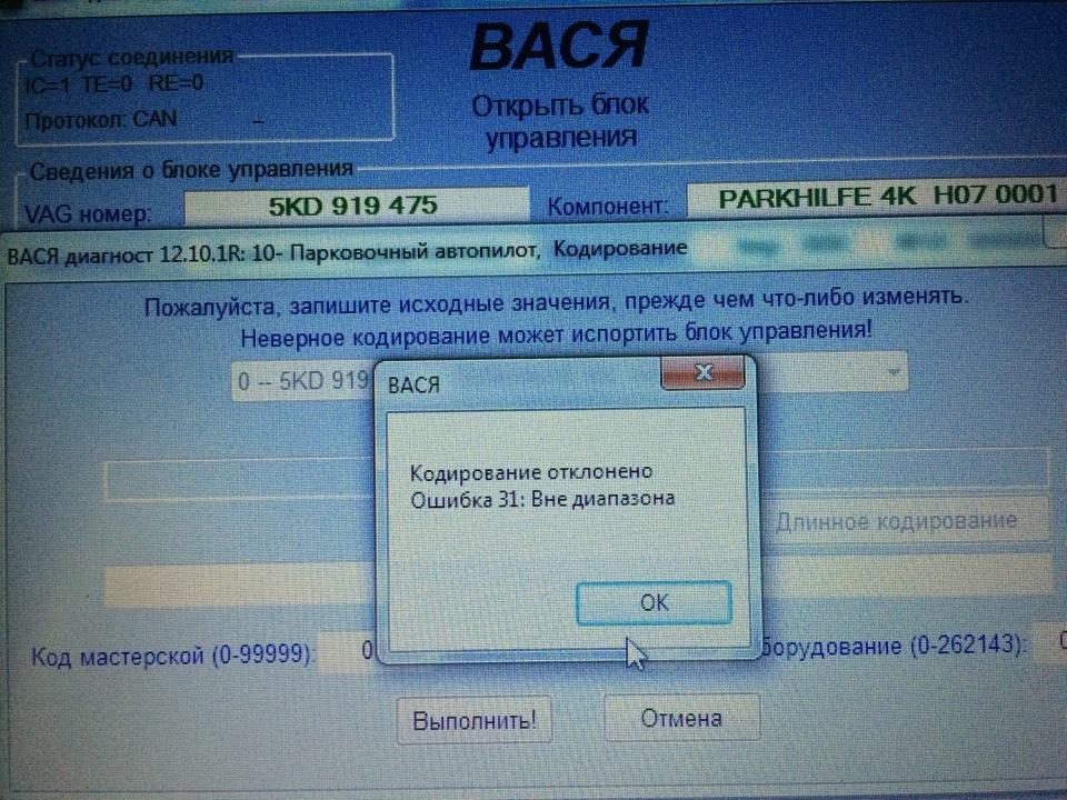 Трактор Беларус 311 (МТЗ 311). Технические характеристики