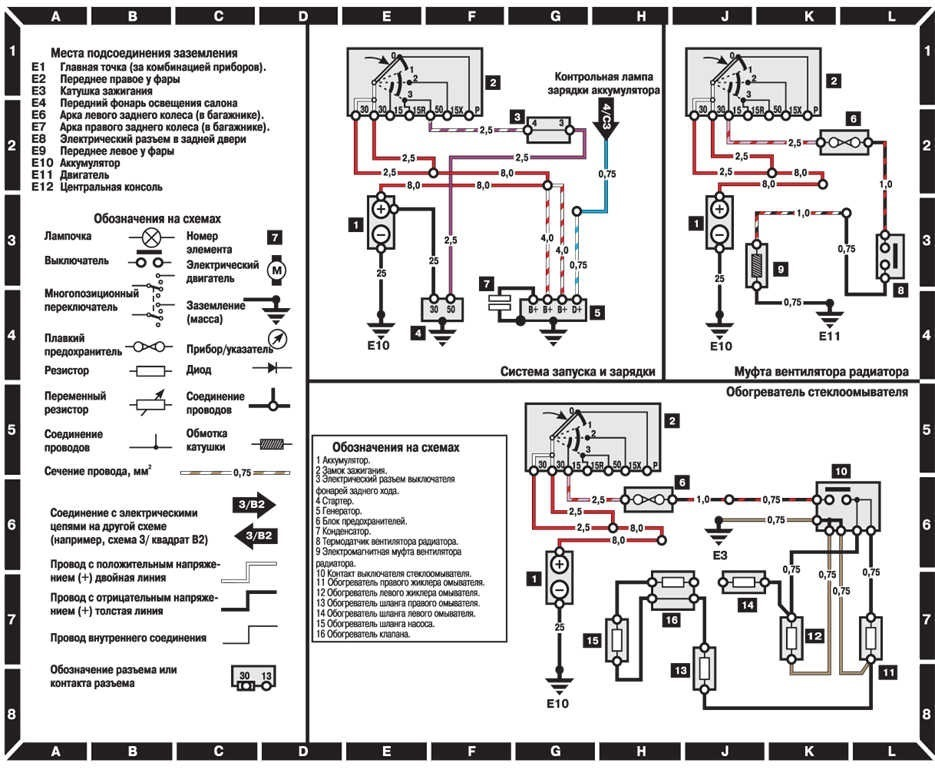 wiring diagram mercedes w124
