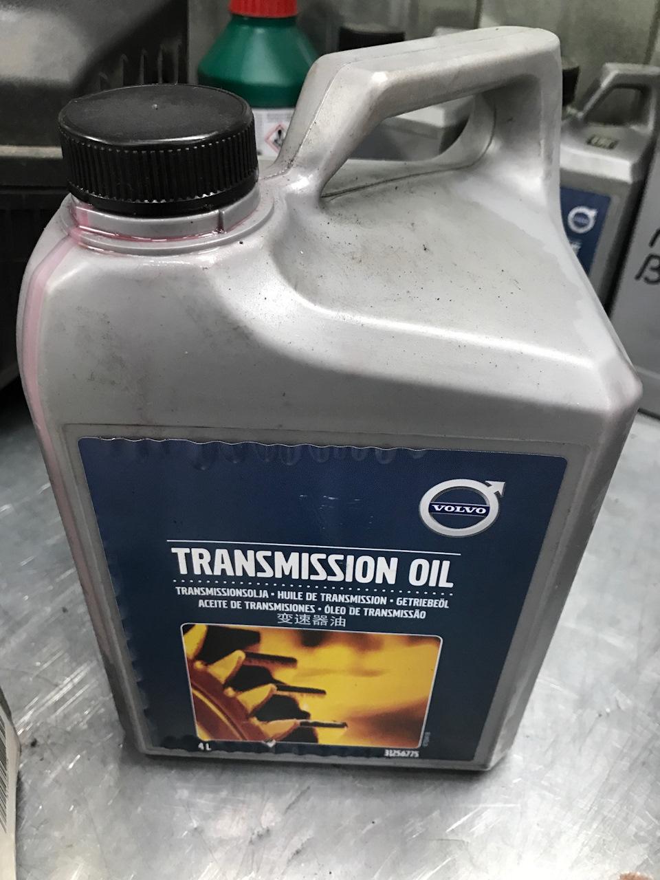 Замена масла в акпп volvo xc60