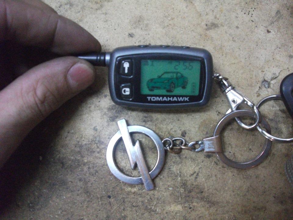 Инструкция к сигнализации томагавк lr950le