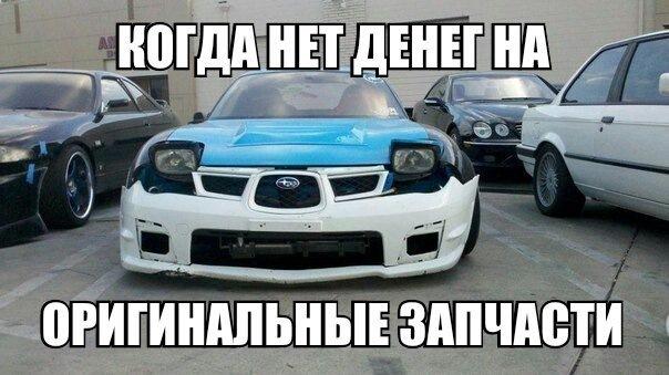 авто переделки фото