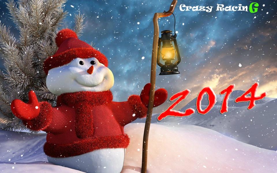 Открытка поздравление со старым новым годом