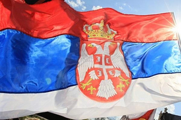 проживание сербов в росси термобелья оптом