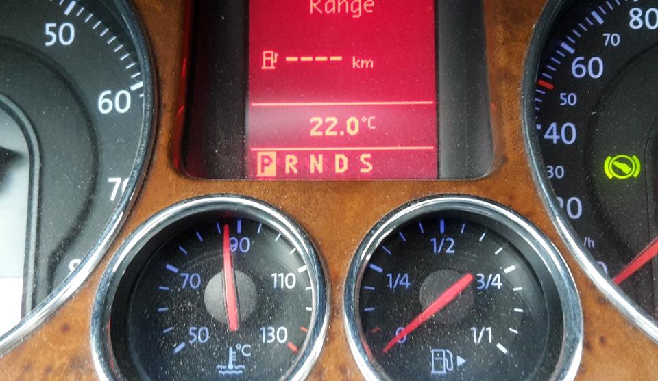 не показывает датчик бензина н фольксваген