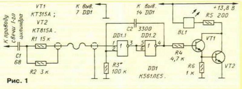 Схема стробоскоп для установки зажигания своими руками схема