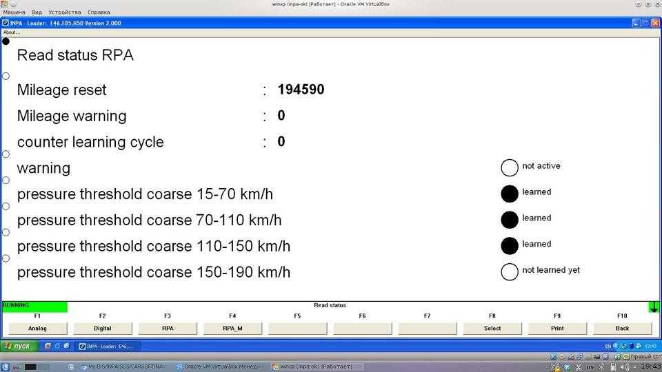 Индикатор повреждения шин отказал rpa bmw