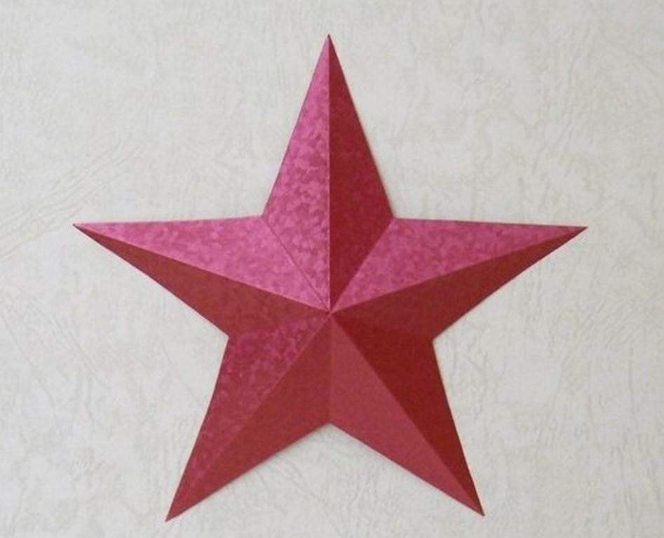 Объёмная пятиконечная звезда из бумаги своими руками
