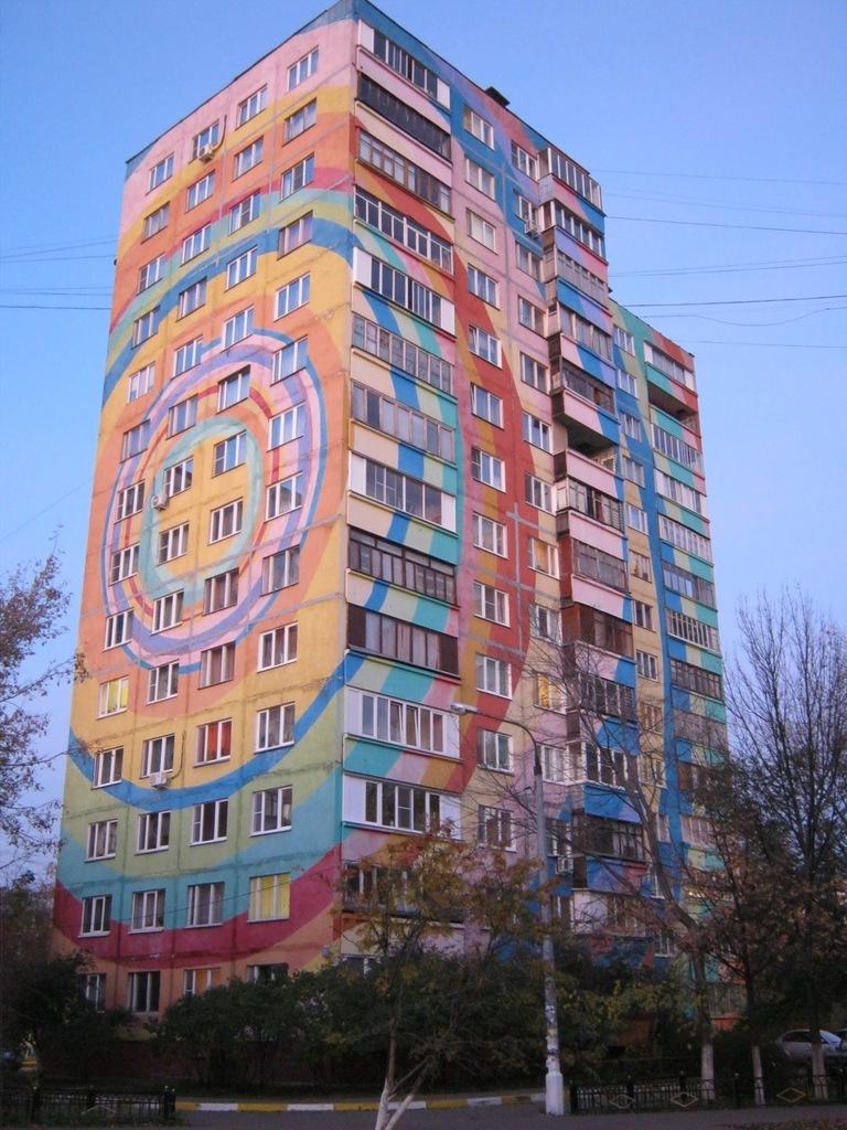 Кислотные дома в Раменском
