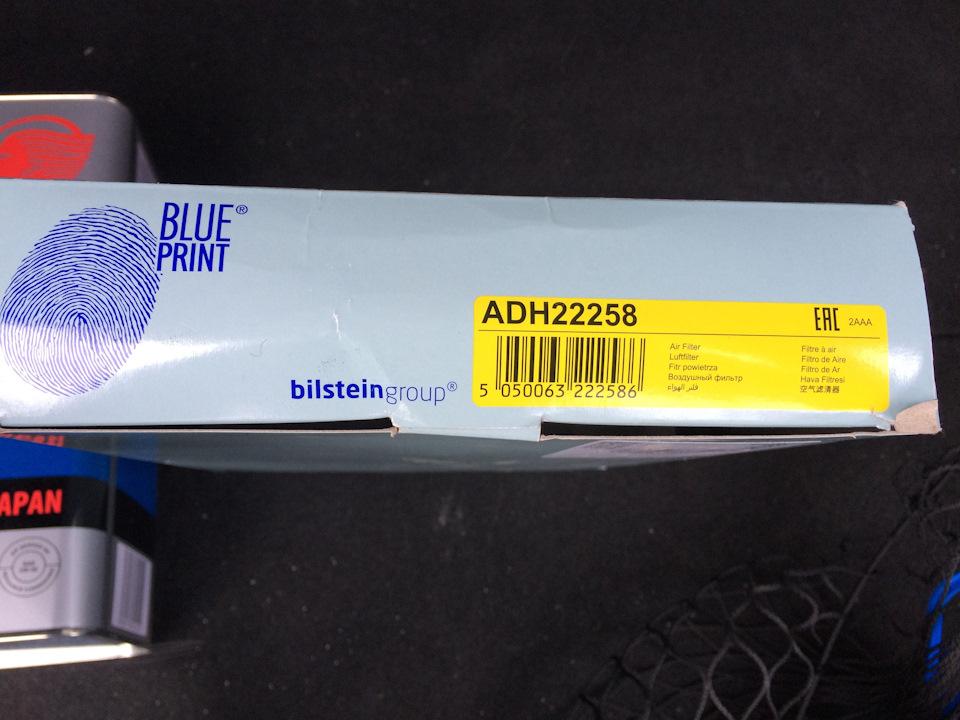 Filtre à air-BLUE PRINT adh22258