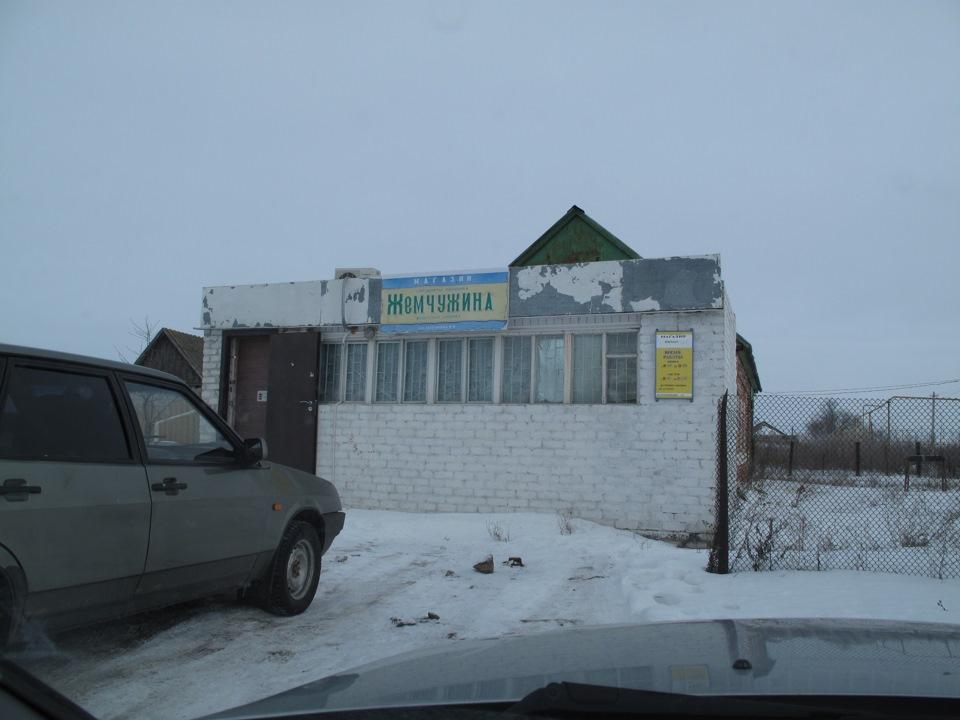 Прогноз погоды в тамбовской области сосновский район