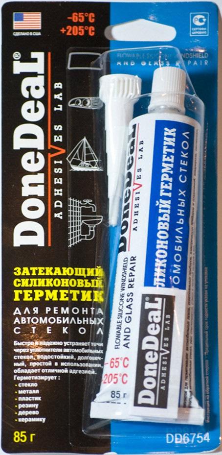 можете купить герметик для лобового стекла автомобиля черный этих типов белья