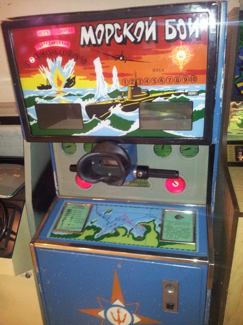 Форум игровые автоматы онлайн
