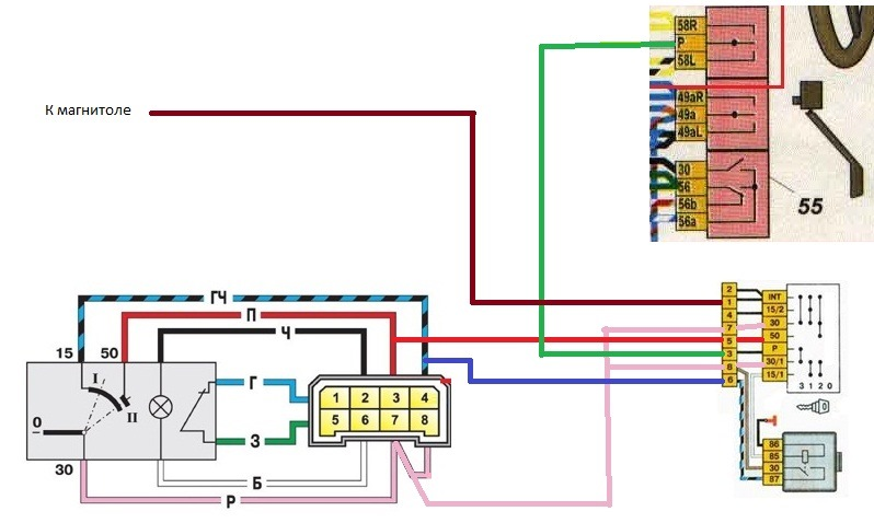 Схема подключения света фар через реле фото 99