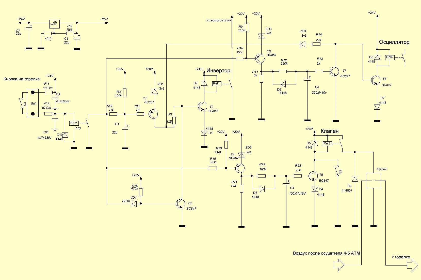 Осциллятор для алюминия своими руками 418