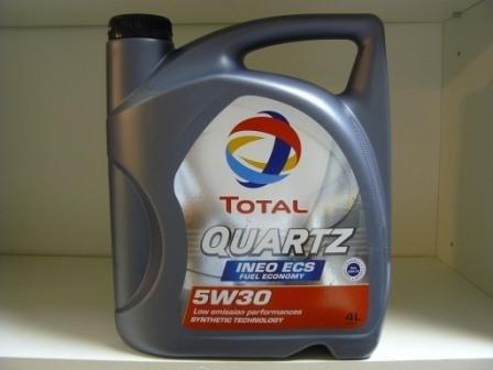 какое масло лить в ситроен ц4